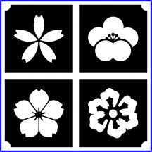 Virágok 1. (css_mini4_0029)