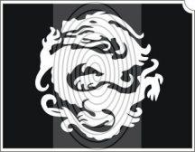 Kínai sárkány (css_orias_0007)