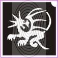Kínai sárkány (csss0110)