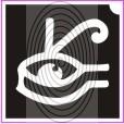 Hórusz szeme (csss0271)