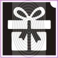 Ajándék doboz (csss0293)