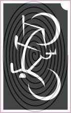 Bringa (csss0453)