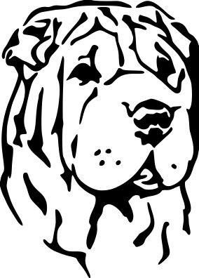 Shar Pei fej - vasalható matrica - Hazai webáruház 41679d64f3